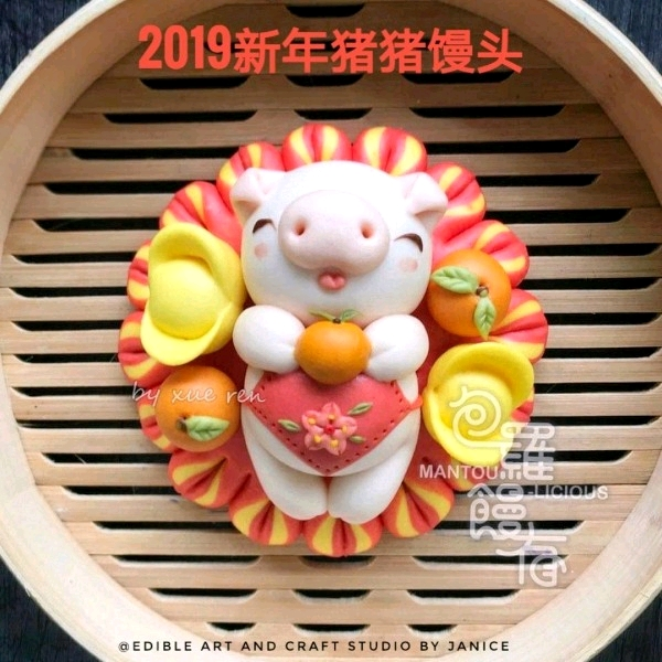 6 Nov CNY Piggie Mantoulicious Workshop