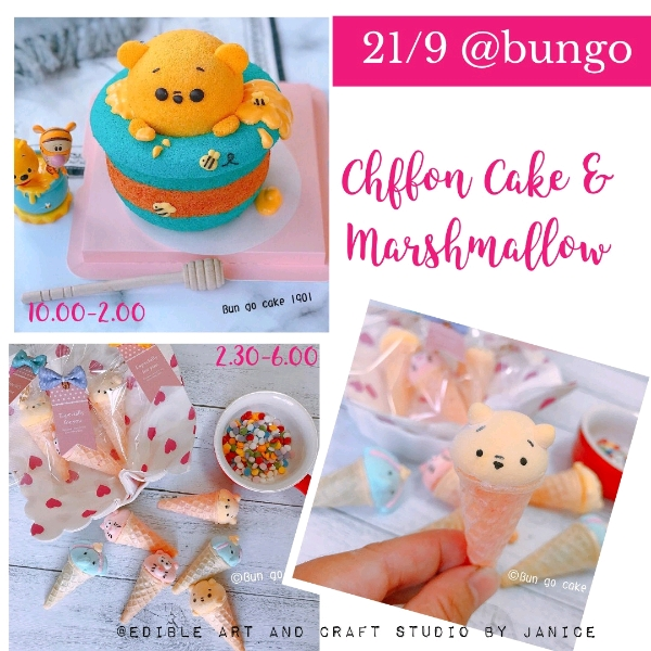 21/9  2in1 Winnie the Pooh Chiffon Cake& Marshmallow Workshop