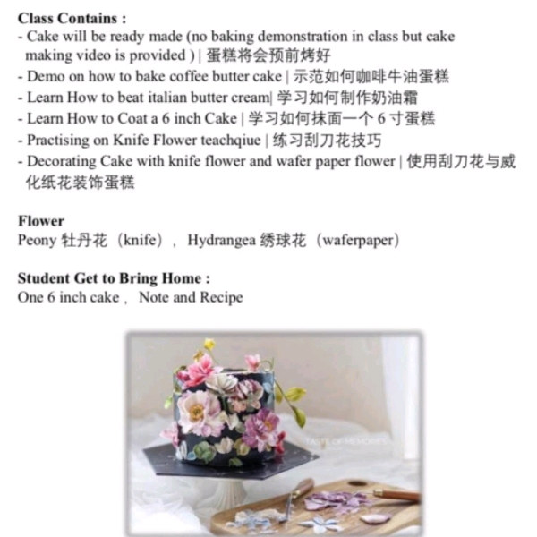 27/10 Korean Buttercream Knife Flower Workshop1
