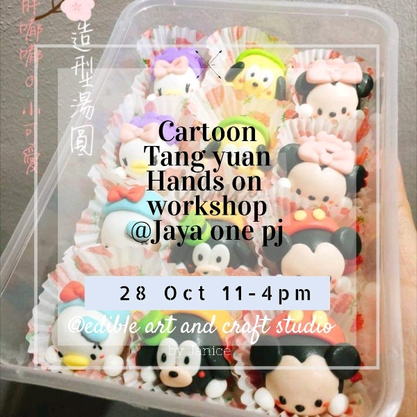 28 Oct_ Cartoon Tang Yuan Hands On Workshop