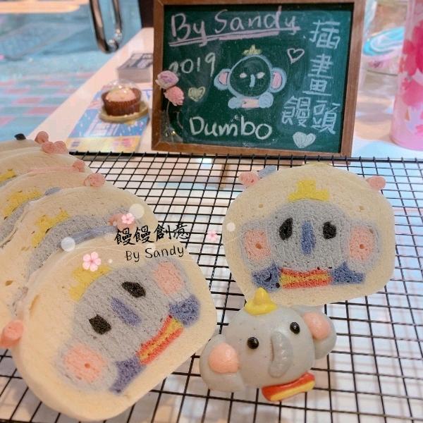 (2pax Promotion ) 17/8  Dumbo MantouArt Workshop0