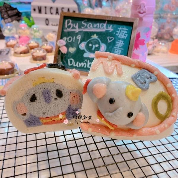 (2pax Promotion ) 17/8  Dumbo MantouArt Workshop1
