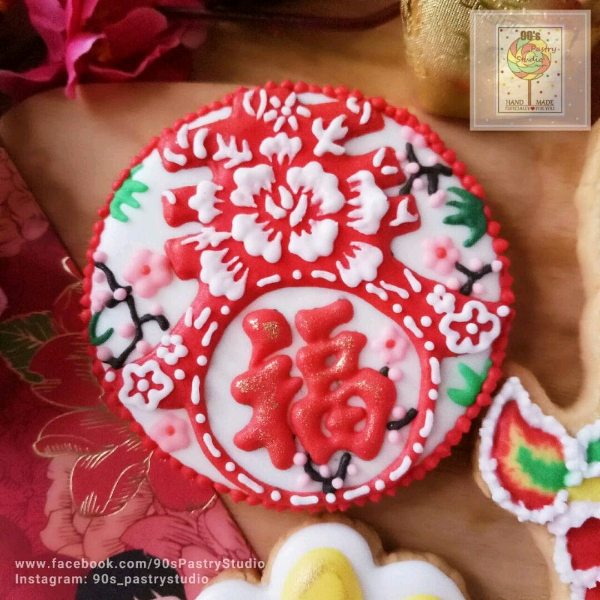 CNY Theme Royal Icing Cookies Workshop1