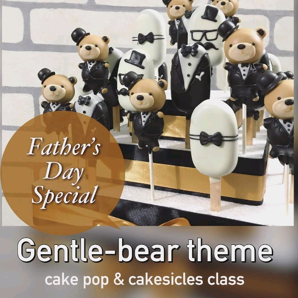 Father's Day Celebration Cake Pops Workshop0