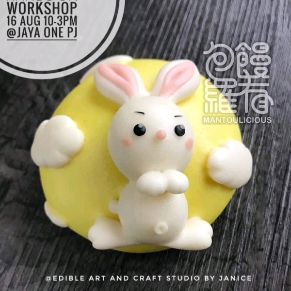 Mid Autumn Themed Mantoulicious Workshop (16 AUG)0