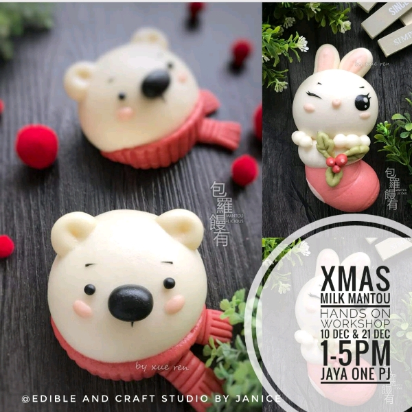 Xmas Theme Steamed Bun Hands On Workshop0