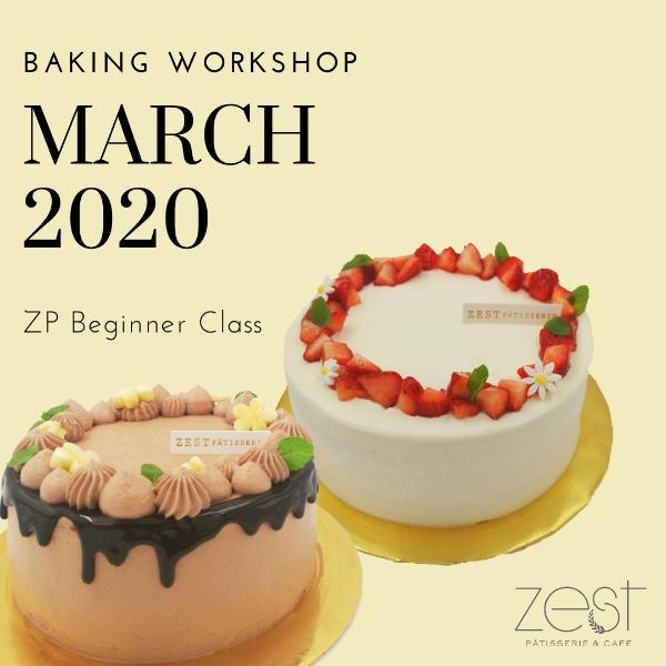 Strawberry Shortcake Workshop2