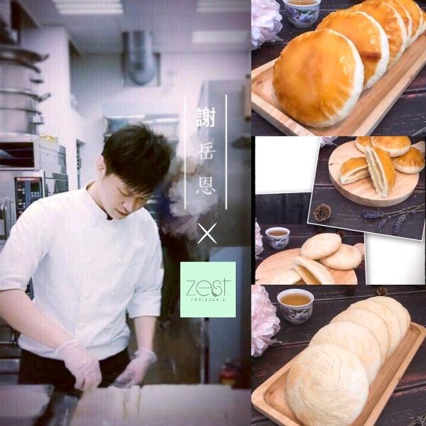 謝岳恩-太阳饼