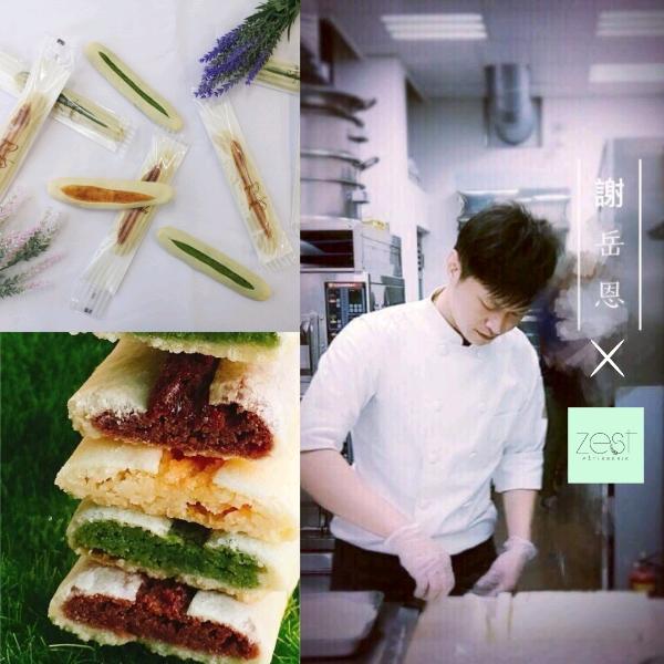 謝岳恩-法式牛舌饼