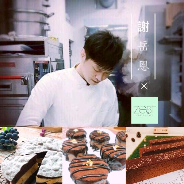 謝岳恩-香蕉巧克力蛋糕+黑糖蛋糕0