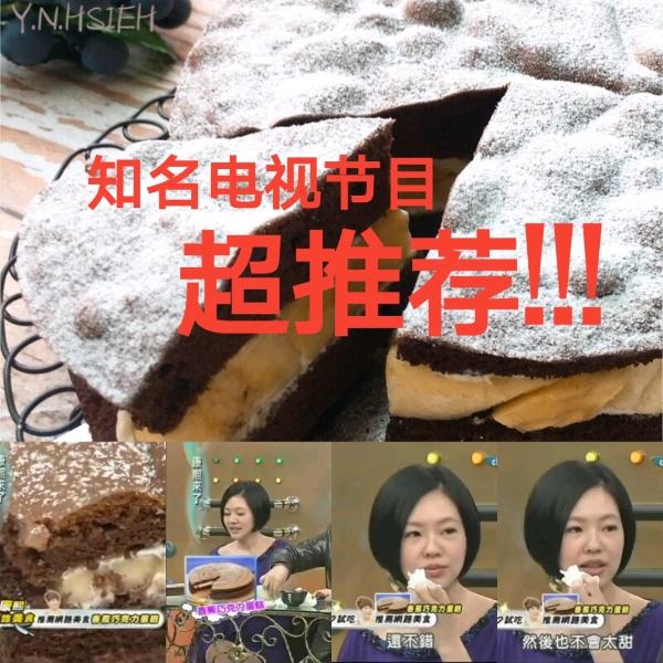 謝岳恩-香蕉巧克力蛋糕+黑糖蛋糕4
