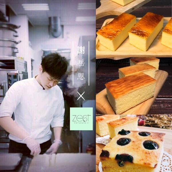 謝岳恩-岩燒輕乳酪蛋糕&哈瓦娜蛋糕