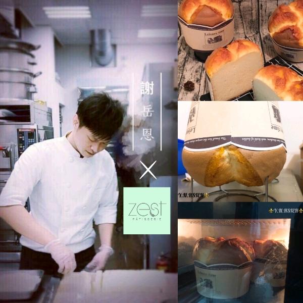 謝岳恩-香草布丁蛋糕0