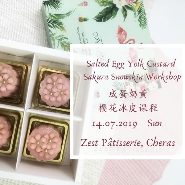 咸蛋奶黄樱花冰皮月饼