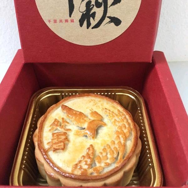 广州月饼课程