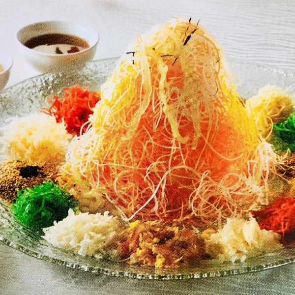 黄金鱼生酱+鱼生课程1