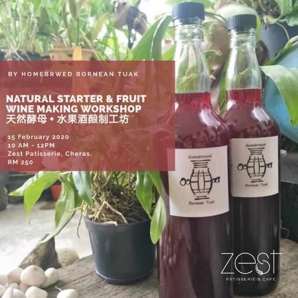 水果酒 +天然酵母课程