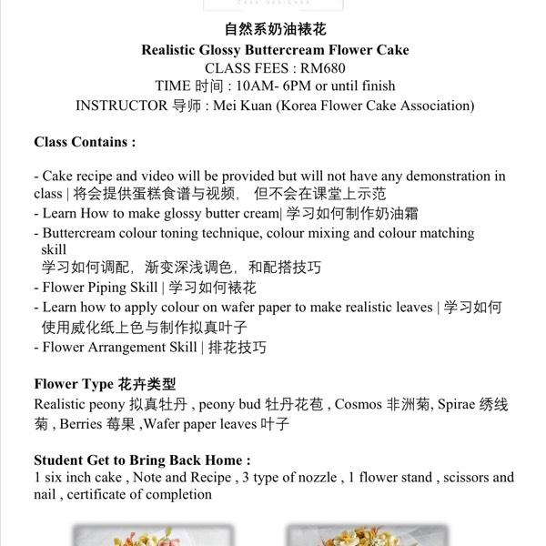 02/10 Realistic Glossy Buttercream Flower Cake1