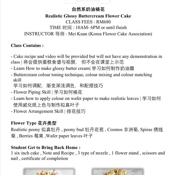 04/01/2021 Realistic Glossy Buttercream Flower Cake1