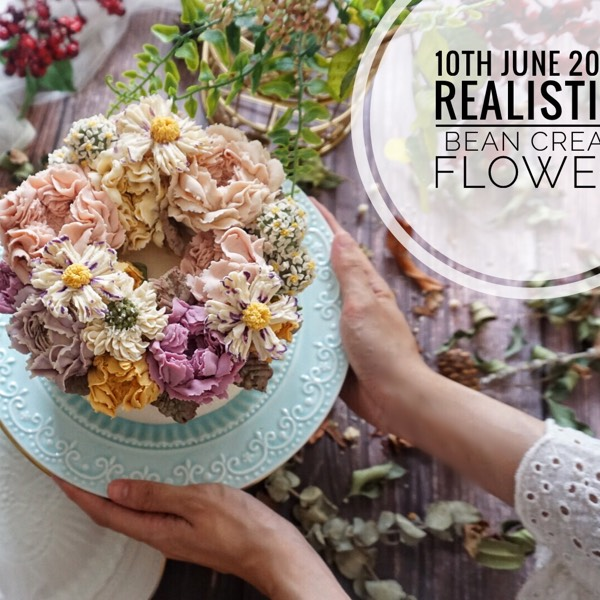 10th June Realistic Bean Cream Flower 0