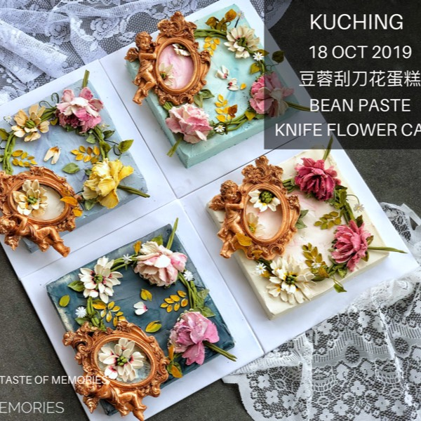 18/10 Bean Paste Knife Flower Course0