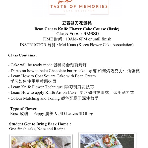 18/10 Bean Paste Knife Flower Course1