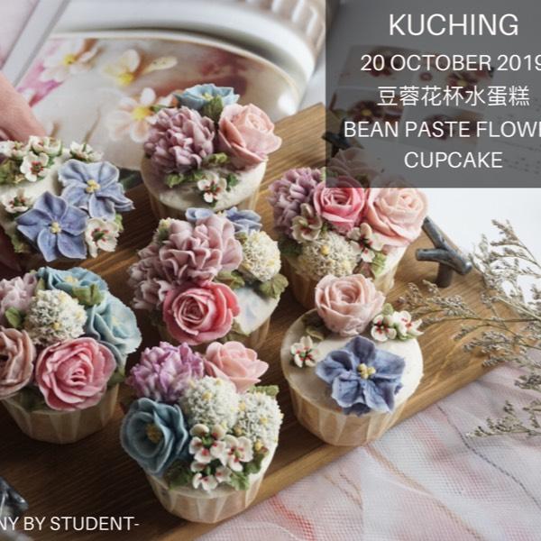 20/10 Bean Paste Flower Cupcake0