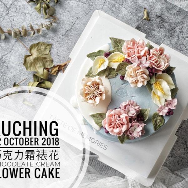 05/11 Chocolate Cream Flower Cake 0