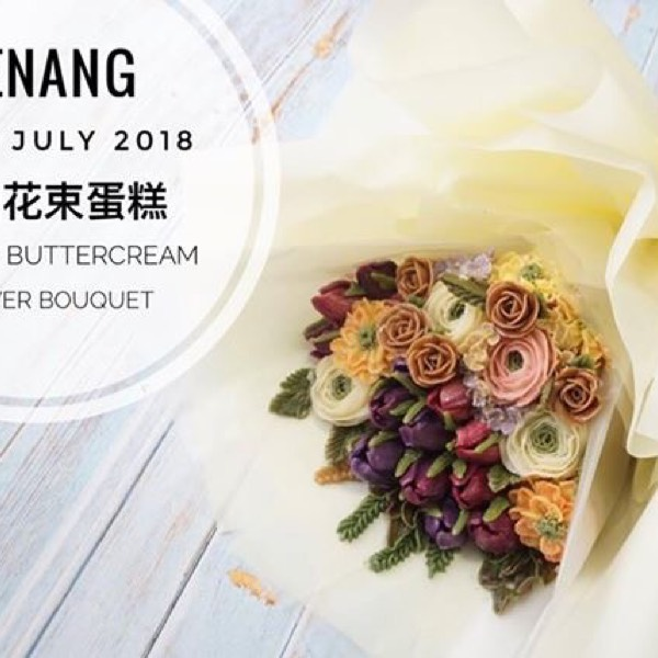23/7 Glossy Buttercream Flower Bouquet0