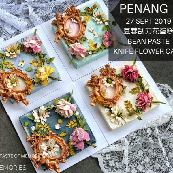 27/09 Bean Paste Palette Knife Flower Cake( Basic)0