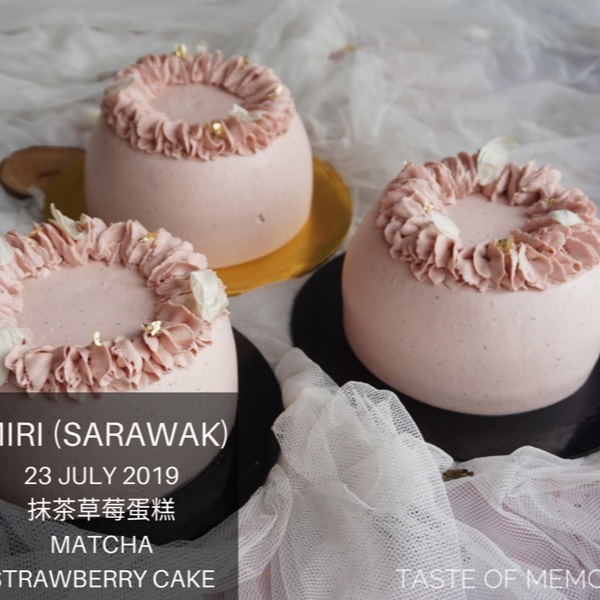 23/07 9.00am -2pm Matcha Strawberry Cake0