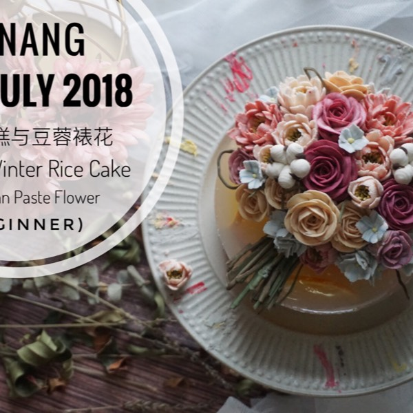 Penang Course 21/7 And 23/70