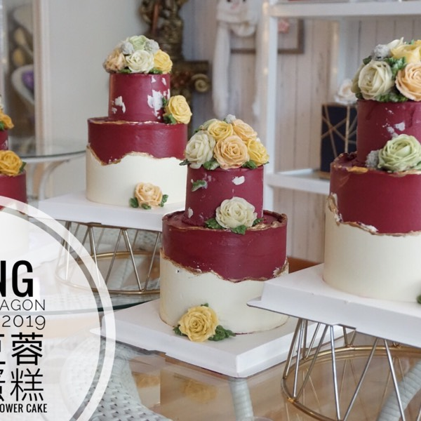 26/05 Two Tier Bean Paste Flower Cake0
