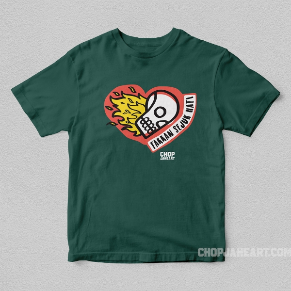 Never Lose Kids T-shirt (Small)0
