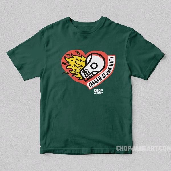 Never Lose Kids T-shirt (Medium)0