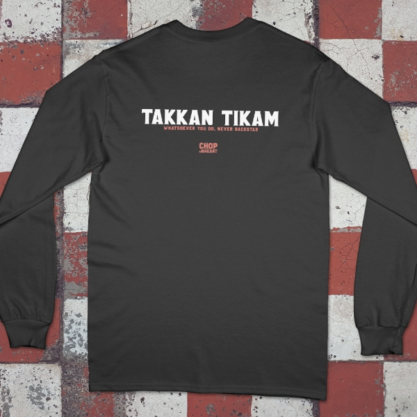 Takkan Tikam Long Sleeve T-shirt (2X-Large)1