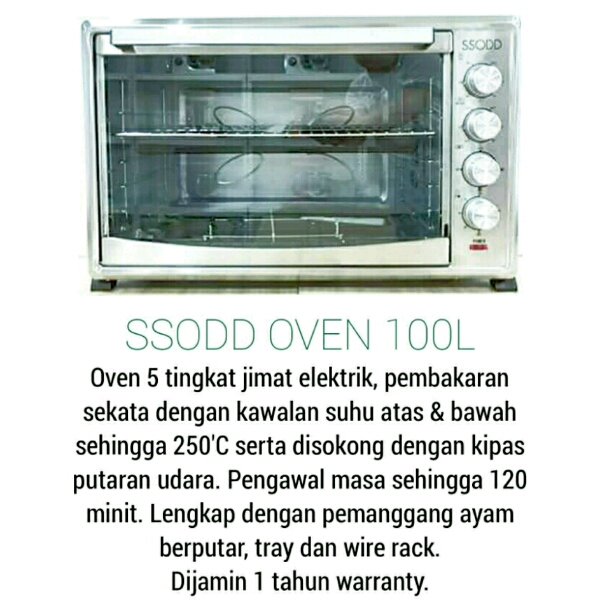 SD100RCL Stainless Steel Electric Oven SSODD