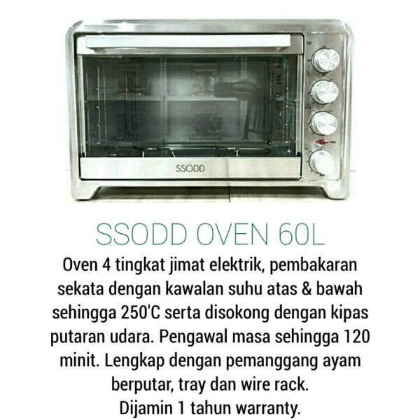 SD60RCL 60liters Stainless Steel Electric Oven SSODD0