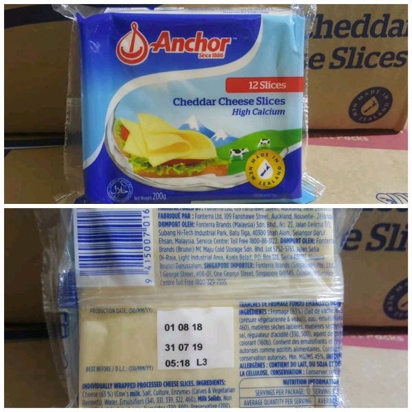 Anchor 12's Sliced Cheese 200g0