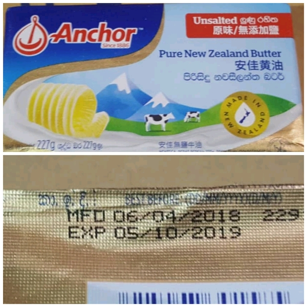Anchor Unsalted Butter 227g0