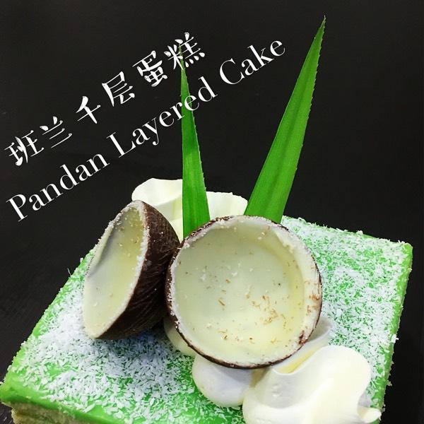 Pandan Layer Cake0