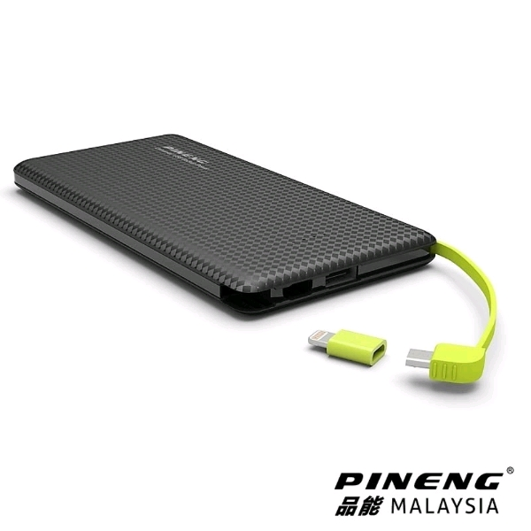 10,000mAh PINENG Powerbank0
