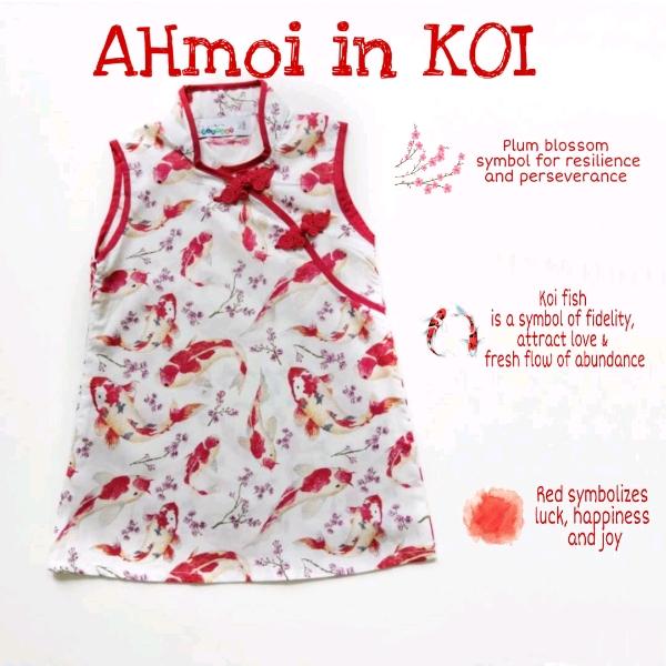 Ahmoi In Koi1