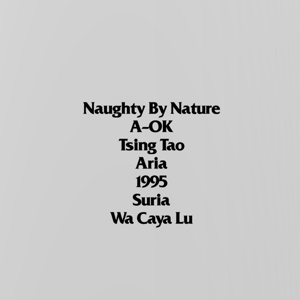 SWEETASS, Wa Caya Lu (Audio CD)(No Delivery)3