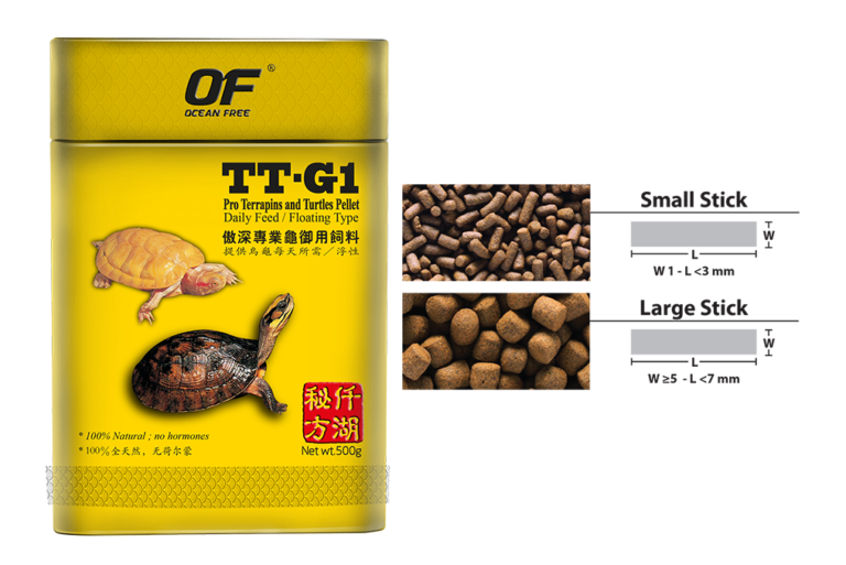 OF TT-G1 Pro Terrapins & Turtles Pellet)