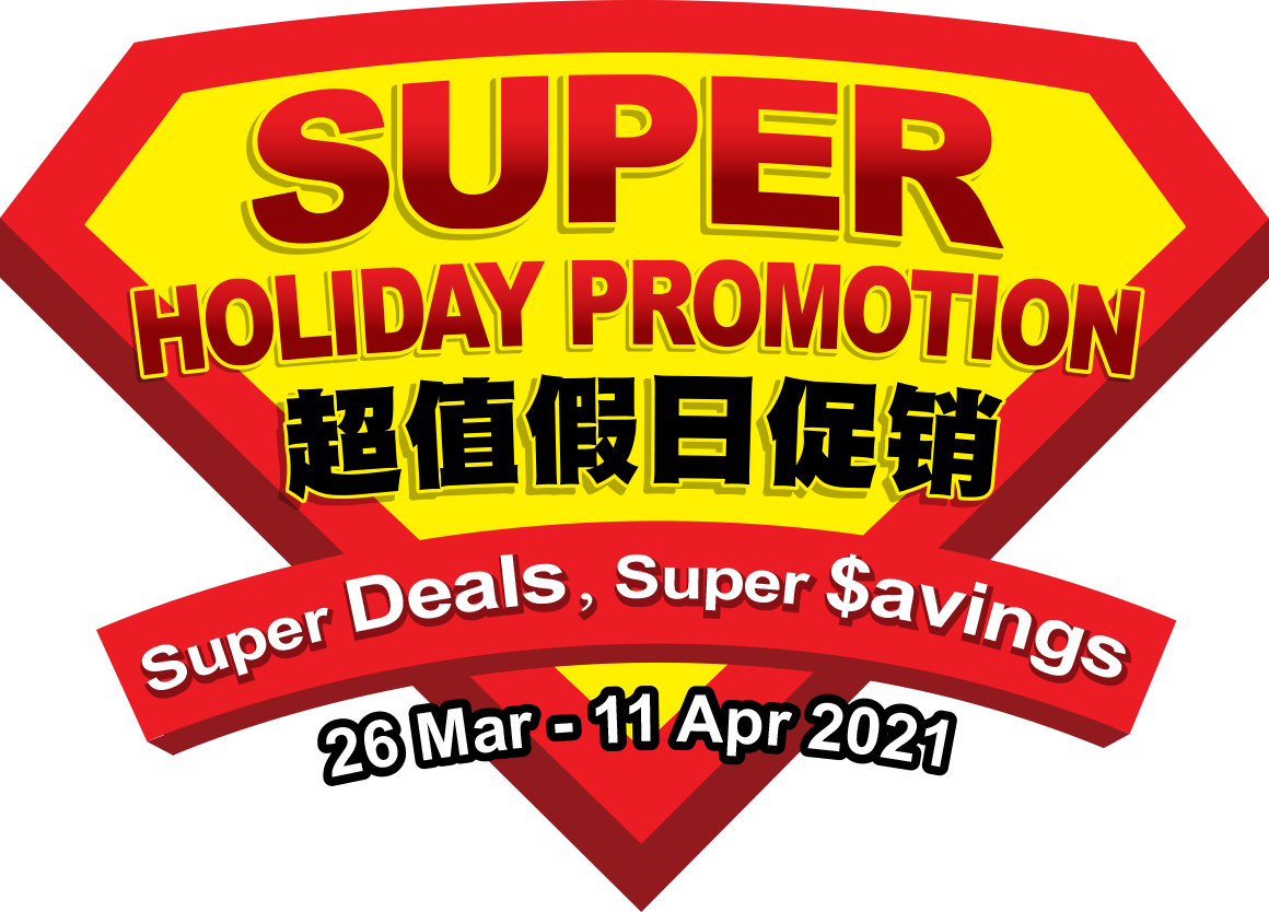 Super Holiday Promotion 2021 Revision Books