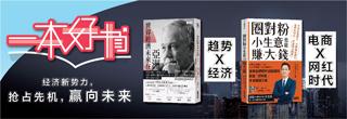 Yi Ben Hao Shu