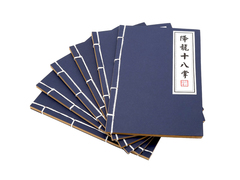Kung-fu Notebook