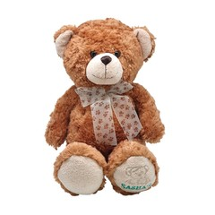 Exclusive Sasha's Bear Curlee