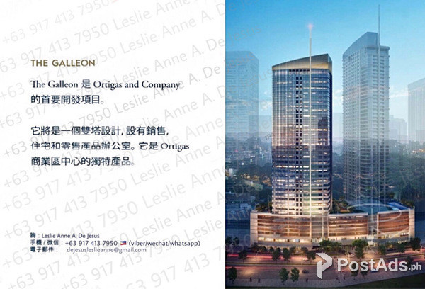 Office Space For Sale In Ortigas Pasig Postads Ph